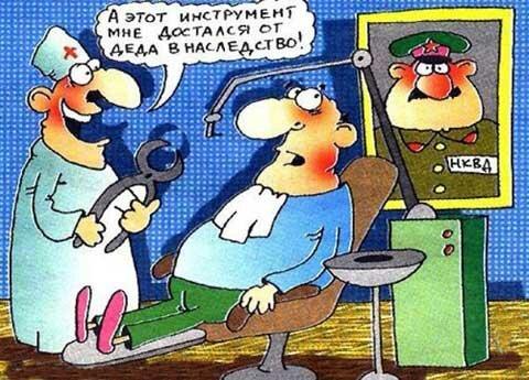 инструмент зубного врача прикольная карикатура
