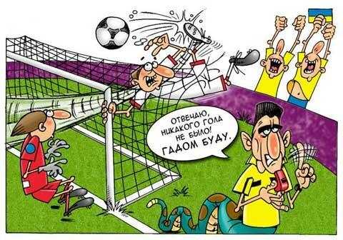 судьяна поле смешная карикатура