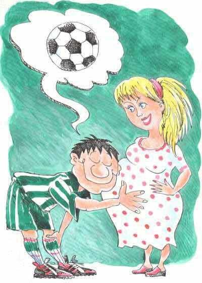мечта футболиста веселая картинка