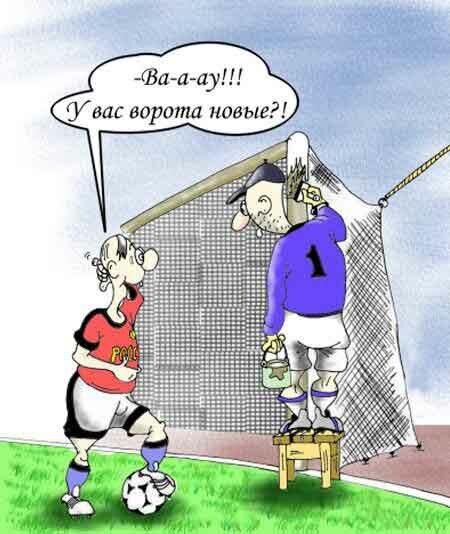 футбольные врата карикатура