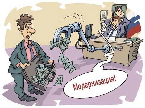 чиновник берет взятку карикатура