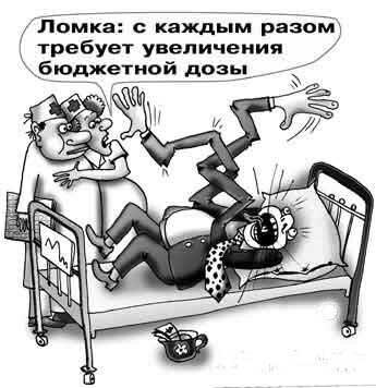 чиновник жаждет взятки карикатура