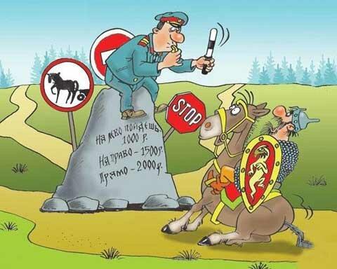 карикатура гаи было даже в средневековье