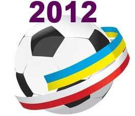 евро 2012 лого