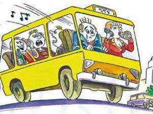 маршрутка с пассажирами